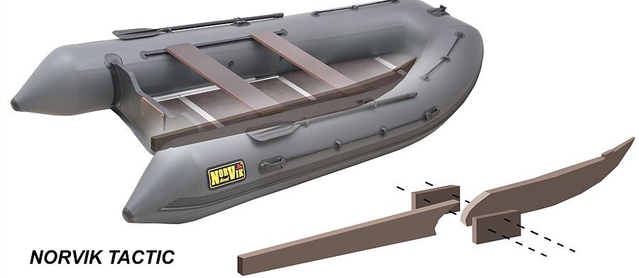 Сделать киль для лодки пвх